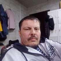 Евгений Губанов, 42 года, хочет познакомиться, в Владивостоке