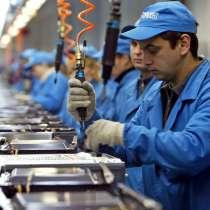 Требуются квалифицированный рабочие на завод в Тосно, в Тосно