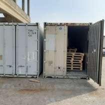 Аренда холодильник, в г.Ташкент