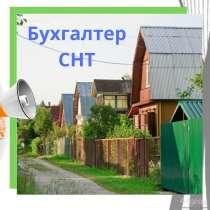 Комплексные услуги бухгалтера, в Москве