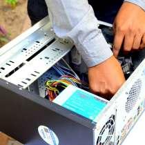 Ремонт компьютеров. Компьютерный мастер, в Хабаровске