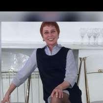 Марина, 54 года, хочет пообщаться, в г.Усть-Каменогорск