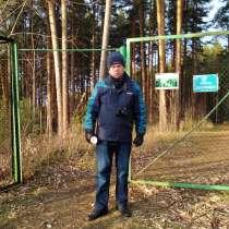Владимер, 40 лет, хочет пообщаться – ищу спутницу жизни подругу верную, в Екатеринбурге