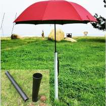 Переносной зонтик для отдыха с патентом, в г.Яньтай