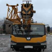 Автокран XCMG QY25K5-1; 2012 г/в,25 тн-48м, в Нижнем Новгороде