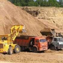 Продажа и доставка строительного песка, в г.Костанай