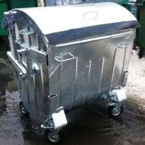 Оцинкованный контейнер 1,1 м3 с круглой крышкой, в г.Атырау