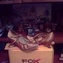 Туфли для танца, в Самаре