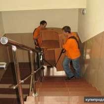 Перемещение крупногабаритной мебели по этажам, в Красноярске