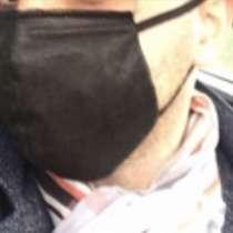 Защитные маски, в Москве