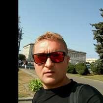 Дмитрий, 32 года, хочет познакомиться – Невероятный, полнометражный Мужчина в самом соку, в г.Черкассы
