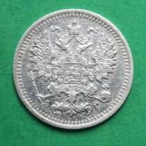 5 копеек 1888 года серебро, в г.Киев