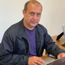 Адвокат Василий Владимирович Котлов, в Москве