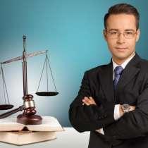 Бесплатная консультация юриста в Москве. Звоните, в Москве