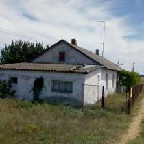 Продаю крепкий дом у моря Крым Раздольное с. Славное, в Раздольном