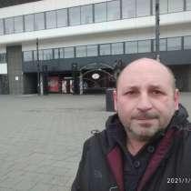 Виталий, 46 лет, хочет познакомиться – Познакомиться, в г.Зелёна-Гура