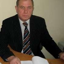 Подготовка арбитражных управляющих ДИСТАНЦИОННО, в Могоче