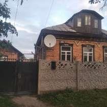 Продам дом Знаменка Вторая Кировоградская область, в г.Знаменка