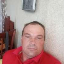 Руслан, 51 год, хочет пообщаться, в г.Костанай