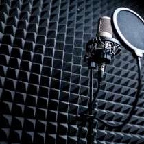 Профессиональная студия звукозаписи, в Оренбурге