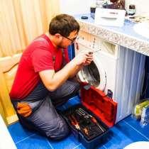 Ремонт стиральных машин Нижний Новгород. Частный мастер, в Нижнем Новгороде