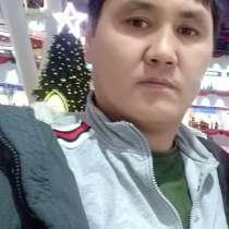 Кайрат, 35 лет, хочет пообщаться, в г.Астана