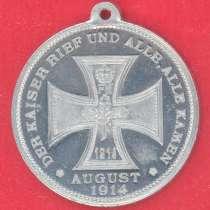 Германия 2 рейх Пруссия медаль жетон Император позвал №1, в Орле