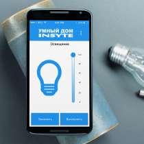 Доступный умный дом для загородных домов и квартир В Крыму, в Симферополе