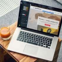 Создание и продвижение сайтов со скидкой!, в Москве