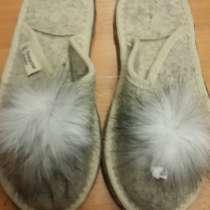 Обувь из войлока, в Челябинске