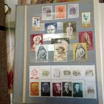 Продам альбом №1 марок СССР лист 2, в г.Харьков