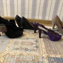 Отдаю обувь Бесплатно, в Москве