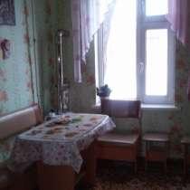 Продам 3х комнатную квартиру, в г.Уральск