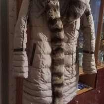 Пальто зима новое мех натуральный, в Рыбинске