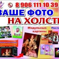 Стенды для школ и дед. садов на :ultradesign116.ru, в Казани
