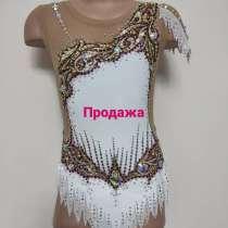 Продажа на рост 110-120 130 дол, в г.Кишинёв
