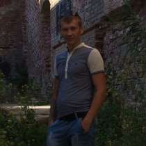 Дмитрий, 35 лет, хочет познакомиться, в Ростове-на-Дону