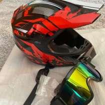 Продам шлем, в Зеленограде