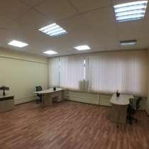 Сдаю офис 75,3 кв. м. Без комиссии, в Москве
