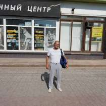 Вячеслав, 72 года, хочет пообщаться, в г.Daettlikon