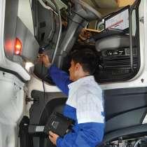 TES Transport Euro Service GmbH, Rudolf-Diesel-Str 19, 27243, в г.Бремен