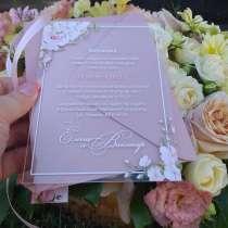 Свадебные открытки с поздравлениями, в Москве