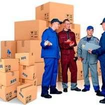 Перевозки в Ашкелоне, Перевозки квартир, в г.Бейт-Шемеш