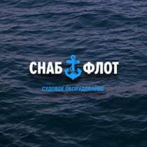 Предлагаем из наличия на складе насос 461-35.001, в Белгороде