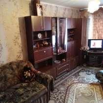Продам 1 комнатную квартиру, в Домодедове