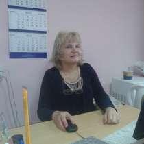 Ассистент руководителя для развития регионов, в Ставрополе