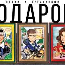 Портрет на заказ, в Екатеринбурге