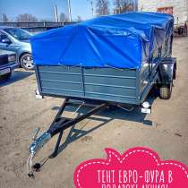 Купить усиленный одноосный прицеп Днепр 2500х1500 и другие!, в г.Днепропетровск