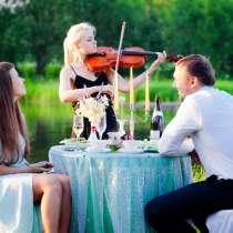 Романтический ужин, романтическое свидание, в Красноярске