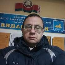Олег, 36 лет, хочет познакомиться – Ищу вторую половинку, в г.Гомель